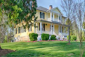 Charlottesville Virginia Farms For Sale